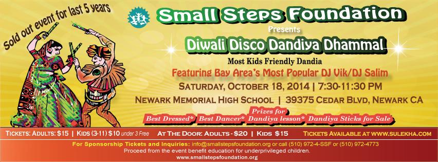 SSF Diwali Disco Dandia Dhamaal
